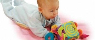 Ребенок в 2 месяца развитие