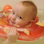 Круг для плавания новорожденного