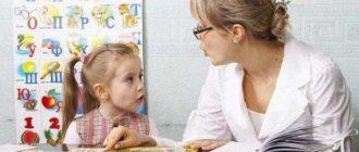 Особенности развитие детей с речевыми нарушениями