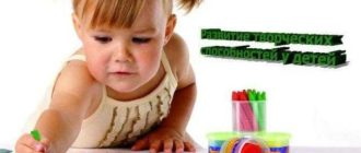 Развитие творчества у детей