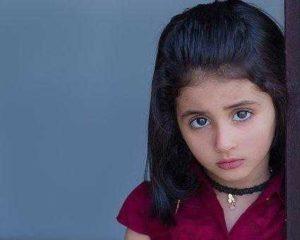 Характеристика детей с задержкой психического развития
